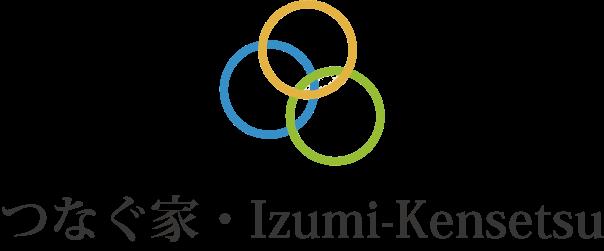 つなぐ家・Izumi-Kensetsu
